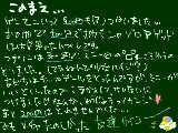 [2010-07-14 22:27:29] ユーフォキャッチャーたのしっ!!