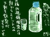 [2010-07-15 09:49:00] 検査のオキテ
