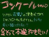 [2010-07-24 17:52:54] 絶対行きたい!