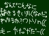 [2010-07-28 09:23:24] はい、あきたあきたー\(^o^)/