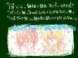 [2010-08-08 23:40:47] ただの願望