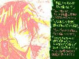 [2010-08-11 22:21:09] 何気にスランプ中だったr((