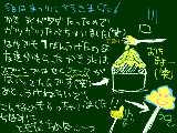 [2010-08-12 23:44:14] 変な絵の絵日記(笑)