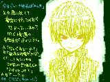 [2010-08-16 22:13:00] とりあえず今日はアニメ銀魂観てみた