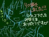 [2010-08-22 01:58:41] 色々描けて楽しかったです!