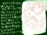 [2010-08-22 07:42:44] 睡眠<癒し(イベント