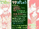 [2010-08-22 23:03:01] リク募集中.+゚(≧ω≦)゚+..