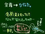 [2010-08-30 20:33:55] ひなたぼっこ*