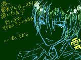 [2010-09-07 17:53:00] 無題