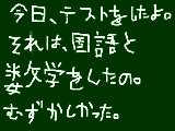 [2010-09-10 15:17:09] 無題