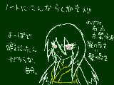 [2010-09-12 00:09:45] 結構つり目のお姉さんのらくがき