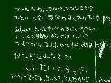 [2010-09-13 15:33:00] 無題