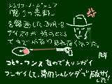 [2010-09-18 12:51:31] 怒りのディスク
