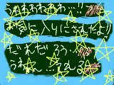 [2010-09-28 18:43:46] (´;ω;`)おっおっううぇああぁああぅぅおぉぉおお