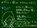 [2010-09-29 21:36:09] 星月センセは石田さんだから^p^← 不知火くんはモロタイプ^p^←← 翼くんはもう可愛すぎる^p^←←←
