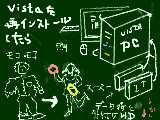 [2010-10-01 18:58:51] Vistaを再インストールしたら・・