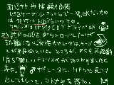[2010-10-02 22:46:57] 周辺機器の再接続キキ