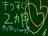 [2010-11-02 19:25:53] 無題