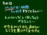 [2010-11-13 15:42:36] 絵の上手くなる方法