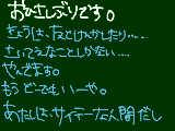 [2010-11-25 17:37:46] 無題