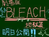 [2010-12-03 17:20:34] わーい^p^明日行こっと!←