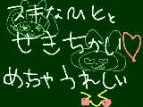 [2011-01-13 19:56:03] 無題