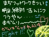 [2011-01-15 20:18:05] 無題