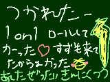 [2011-01-15 22:10:28] ただいまーー