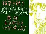 [2011-02-28 00:05:55] ありがとうございます!