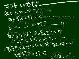[2011-02-28 21:35:02] テストまえだ………!!!!!!