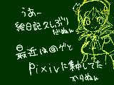 [2011-03-18 21:43:55] ぬふふ(