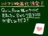 [2011-03-19 11:38:39] ハートの国のアリス映画化決定~~~!!!!
