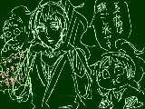 [2011-03-30 21:11:56] 無題