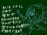 [2011-04-01 17:41:04] ポチコメ回答でお願いしまw