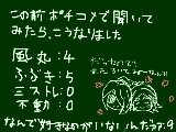 [2011-04-04 20:40:27] イナイレキャラ調べ ポチコメで回答どぞ