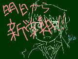 [2011-04-07 21:25:42] iyaaaaaaaaaaaaaaaaaaaaaaaaaaaaaaaaaaaaa