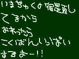 [2011-04-08 15:41:52] 無題