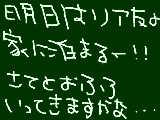 [2011-04-08 19:26:40] 無題