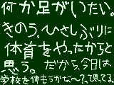 [2011-04-13 06:40:47] 無題