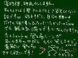 [2011-05-23 00:37:07] 傷物語映画化!