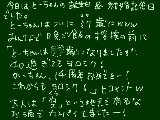 [2011-06-11 20:02:44] とーちゃん誕生日&結婚14周年、震災から3ヶ月。