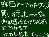 [2011-06-12 10:50:49] 無題