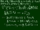 [2011-06-27 22:11:40] 久々に見た男泣き。良いね♪