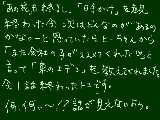 [2011-07-09 22:52:12] お次は…。