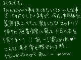 [2011-07-31 22:33:35] 小さな幸せ。