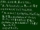 [2011-08-13 00:05:48] バタバタ①