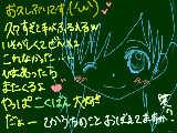 [2011-09-19 19:16:13] 学校生活疲れたww部活命でがんばってるょん♪