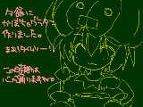 [2011-10-14 19:20:13] カボチャアアアアアア!!!!!