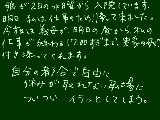 [2011-11-06 23:37:13] ぐちぐち。