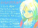 [2011-12-25 23:52:49] ポチコメでネタバレについてアンケートやってます よかったらぽちっとお願いします^^